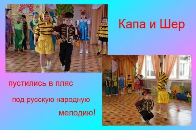 """Новые участники конкурса """"А в чем ТЫ мастер?""""Апрель 2013"""