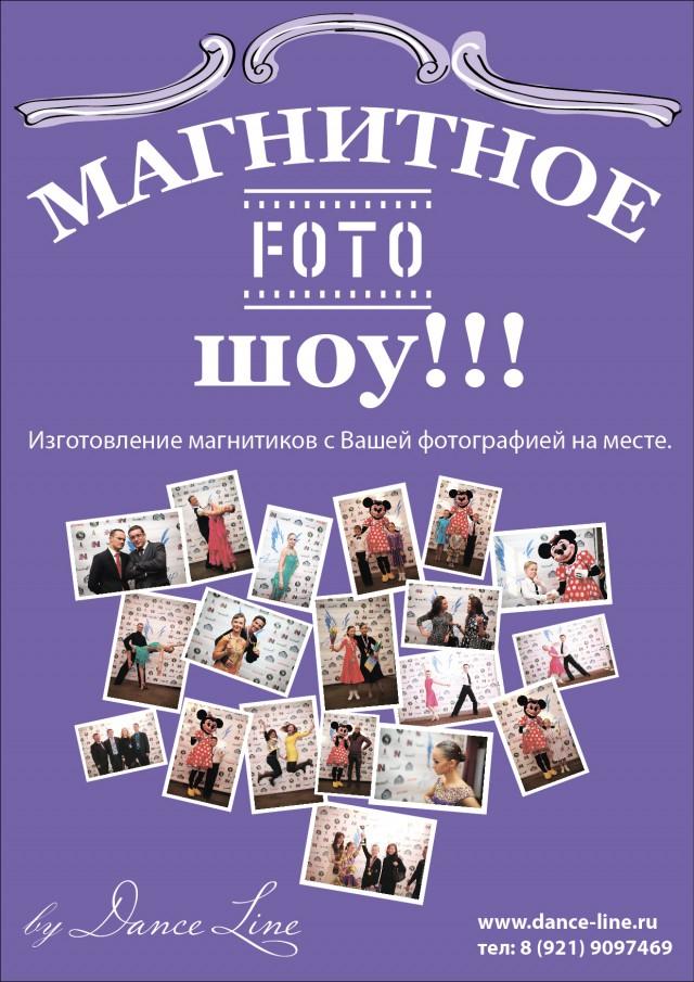 """Фестиваль танцев народов мира """"Пестрая площадь"""" 9 июня 2013"""