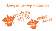 ORCHES CUP - 2013