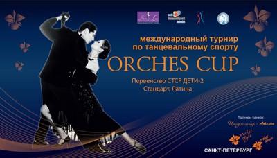 Международные соревнования «ORCHES CUP - 2013»,