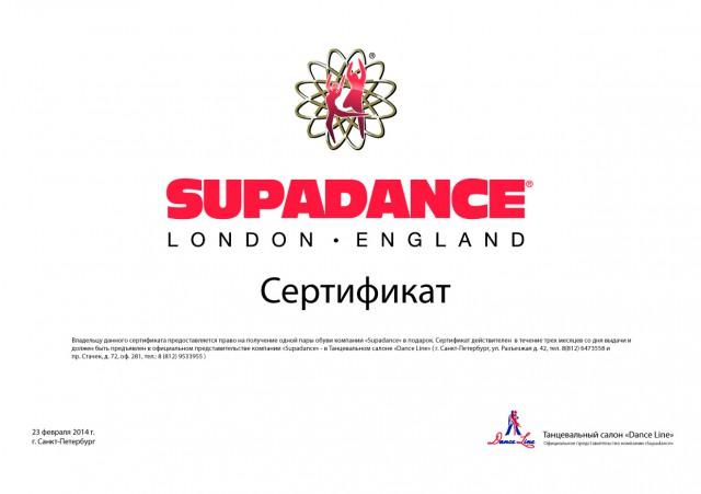 SupaHero Cup 2014. Сертификаты от Supadance.