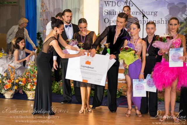 WDC AL Saint Petersburg Open Championship 2014