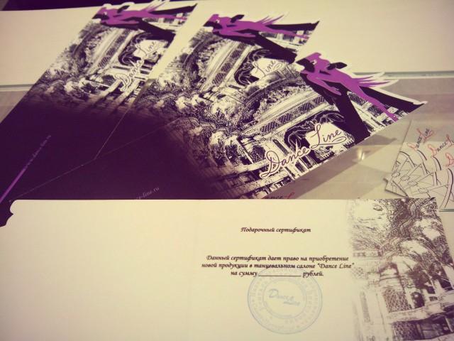 Подарочные сертификатыПодарочные сертификаты