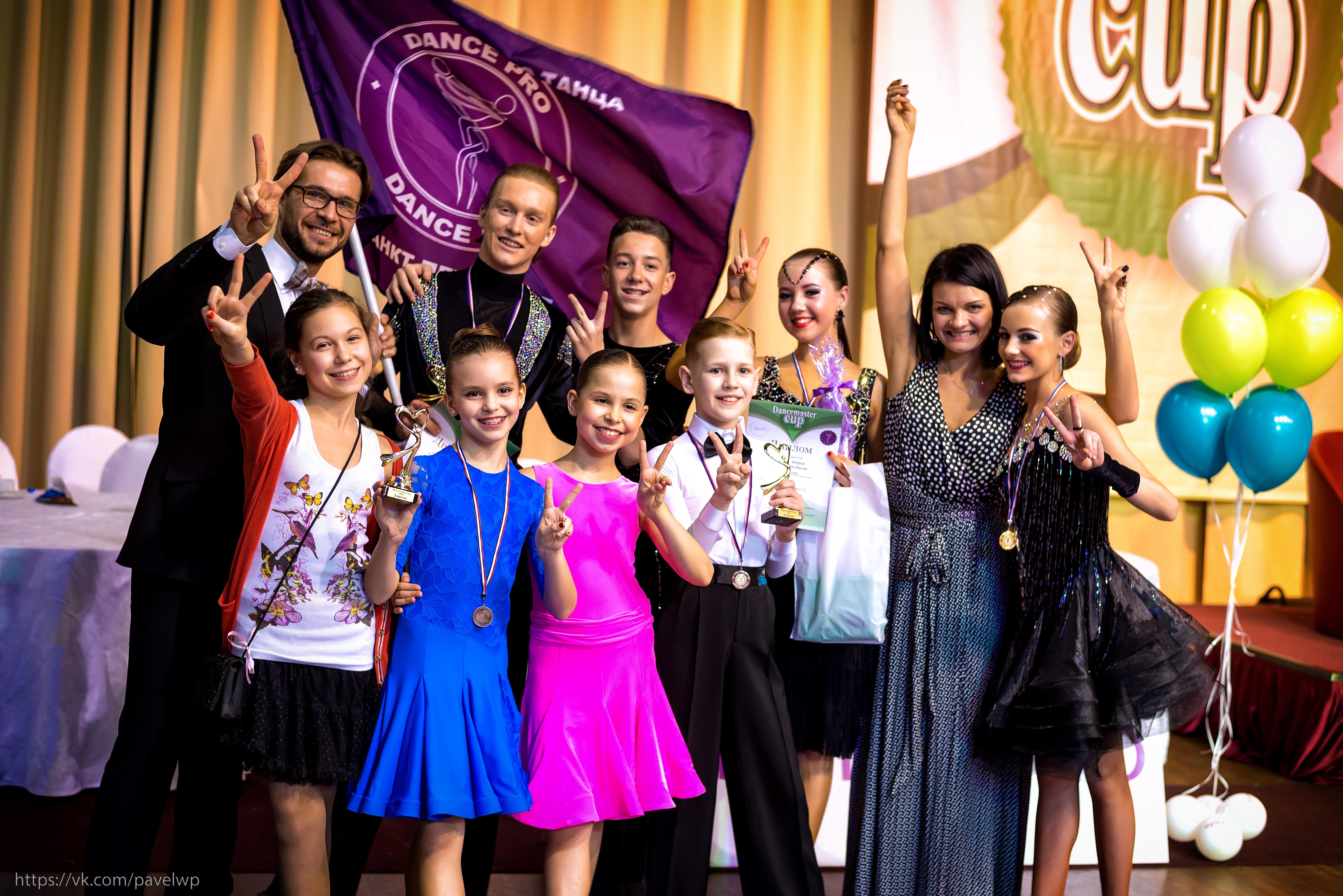 ЕЖЕГОДНЫЙ КЛАССИФИКАЦИОННЫЙ ТУРНИР «DANCEMASTER CUP – 2016» — ФОТООТЧЕТ