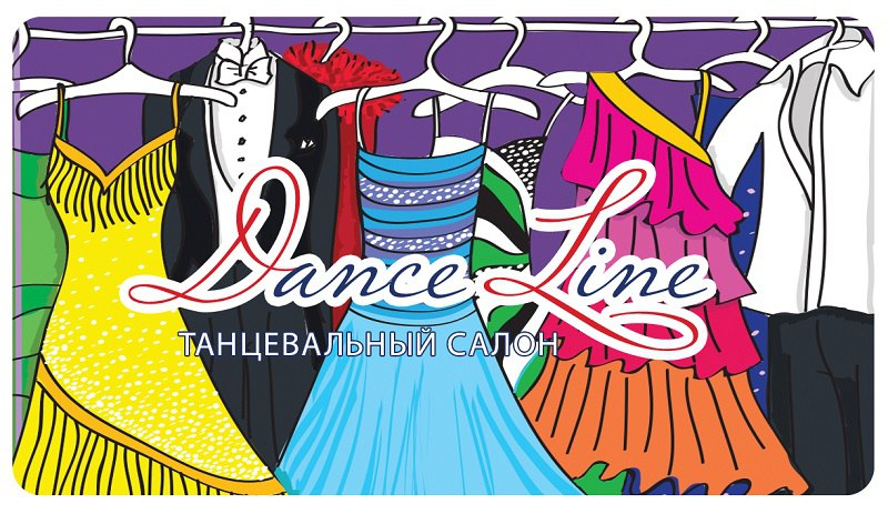 Бонусная карта Dance Line