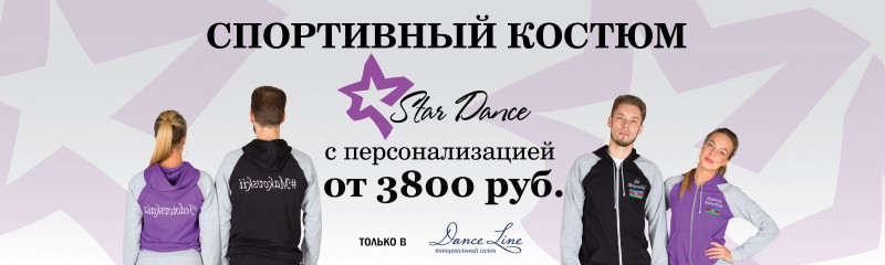 banner_2000[600-01