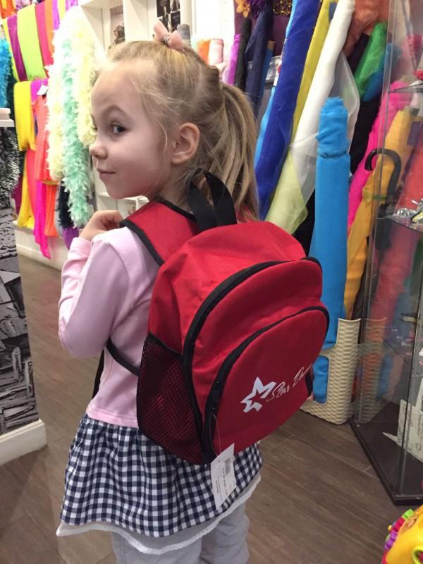 Рюкзак для гименсатики STAR DANCE