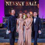 NEVSKY BALL 2017