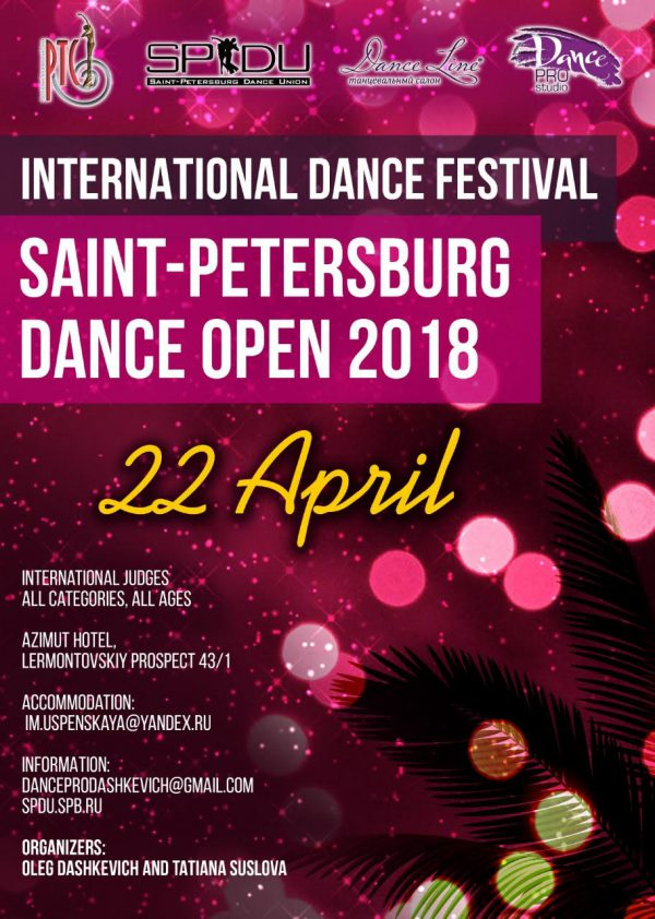 ТУРНИРЫ: SAINT-PETERSBURG DANCE OPEN 2018