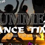 КОНКУРС: SUMMER TIME 2018