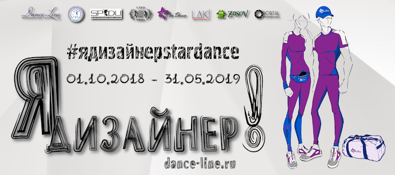 banner_2000x600_HVD_1