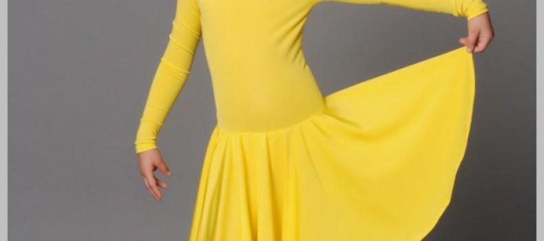 Новое поступление: Рейтинговые платья