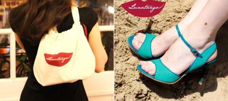 Новые поступления: Танцевальная обувь Lunatango